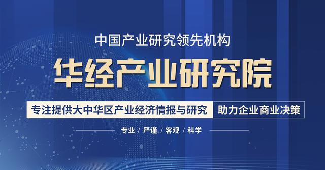 中国PVC行业发展现状及趋势分析,生产工艺逐渐多样化「图」