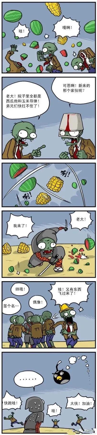 植物大战僵尸简笔画漫画图片_学习啦