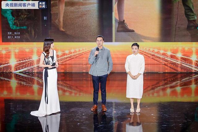 """仲夏光影之约 相聚上海国际传媒港——上海国际电影节""""中国影视之夜""""成功举办"""