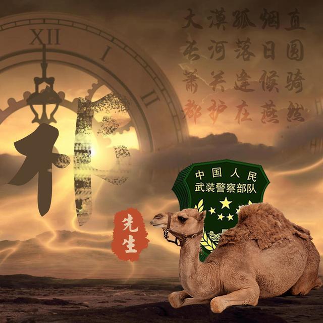 中国军人图片霸气