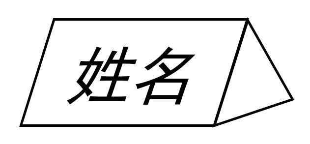 word背景图片