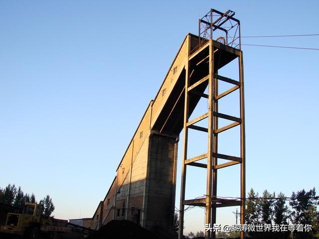 中国铁建股份有限公司 文化理念