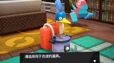 宝可梦剑盾:古月鸟机器人的超有用合成配方,金冠也能量产了
