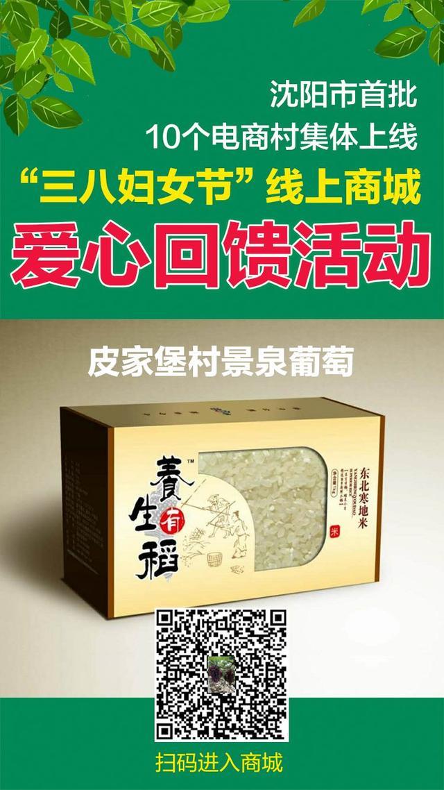 辽阳县刘二堡镇_行政区划网(区划地名网) www.xzqh.org