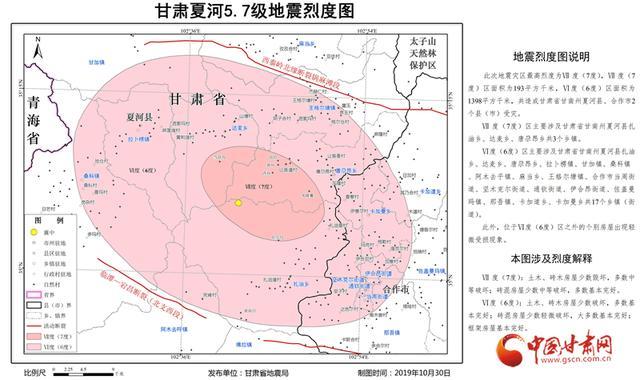 松原5.7级地震烈度图发布-深圳房天下家居装修网