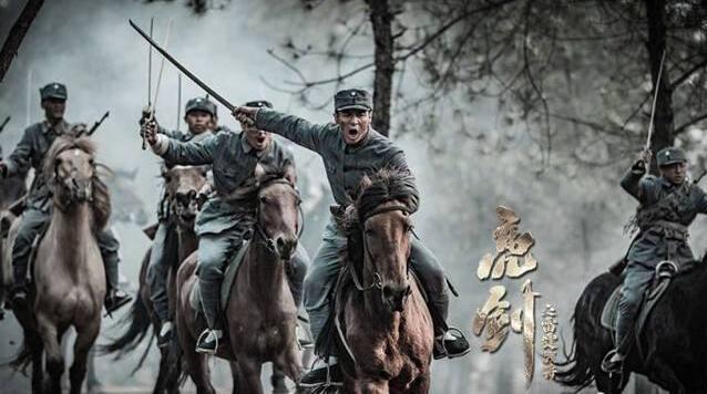 亮剑3雷霆战将:张云龙赖雨濛战火热恋,吴昕从军高伟光血性将军