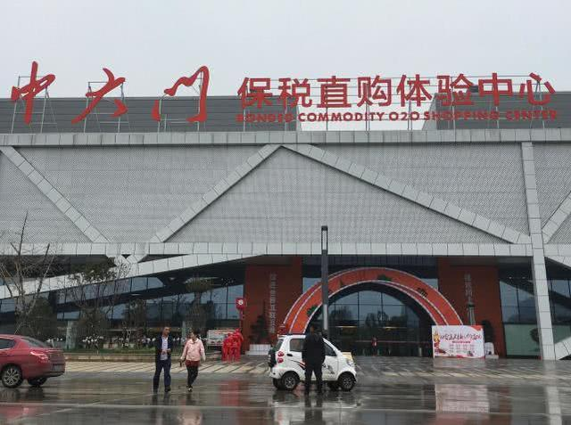 郑州人民公园图片