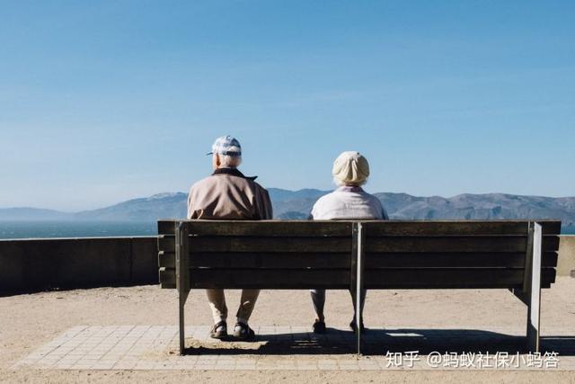 社保交多少年?这样缴纳,领取养老金最划算
