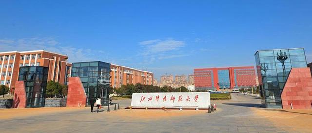 江西科技师范大学宿舍