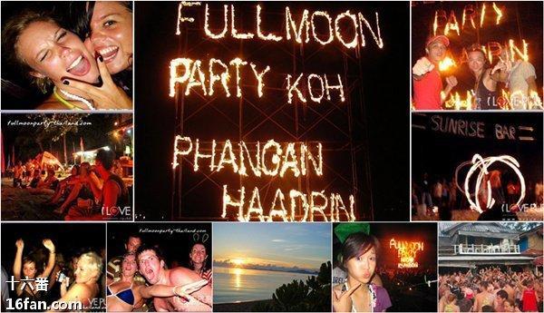 泰国最可怕的派对