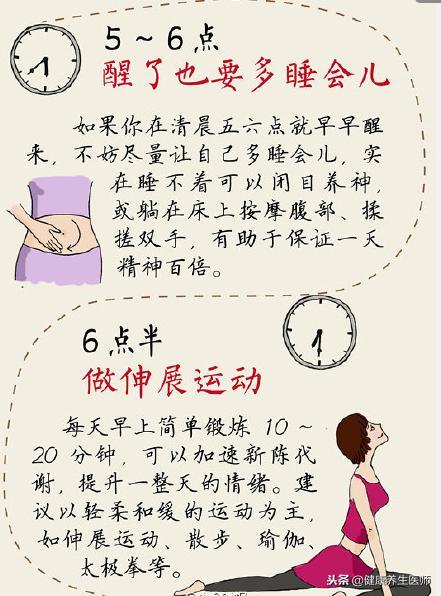 孩子的作息时间表怎么制定?以下这几个关键点,家长做到了吗?