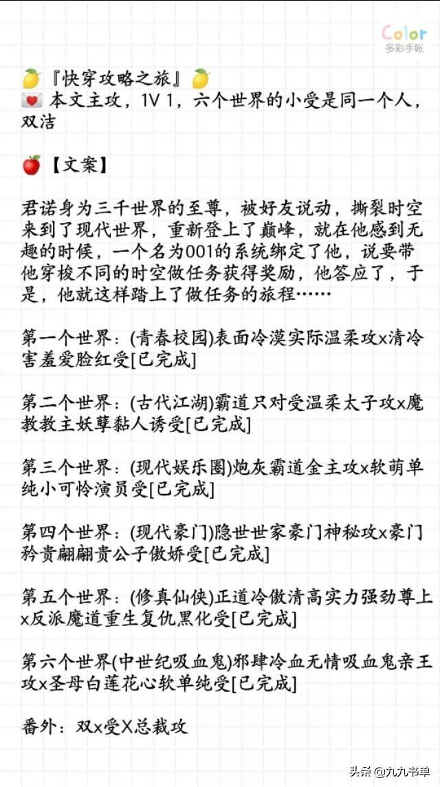 错峰恋爱(好大一杯冰可乐)最新章节全文阅读无广告百...-若晨文学