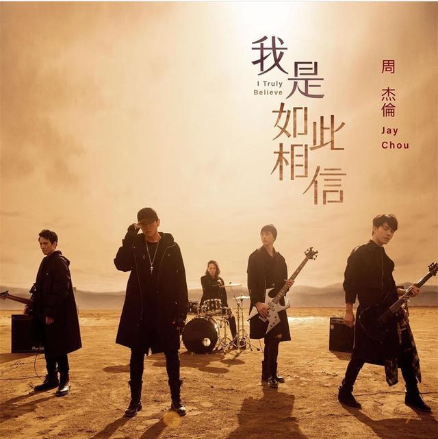 歌曲封面图片