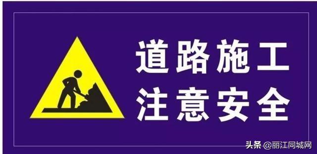 自驾国道214滇藏线,今天正式进入西藏了,看看这条路有...