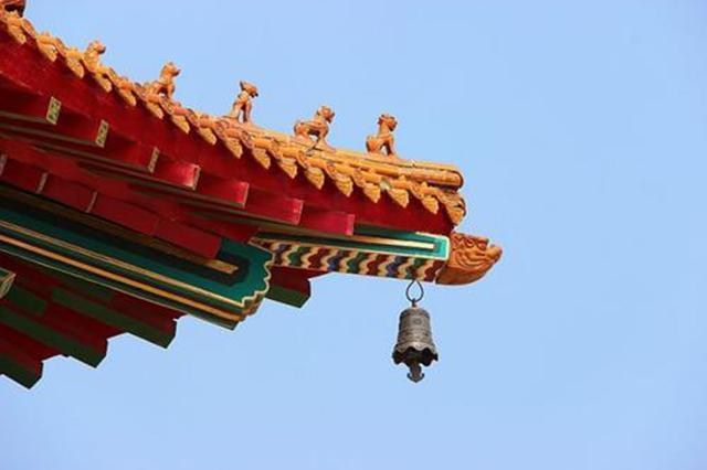 中国古代建筑屋顶