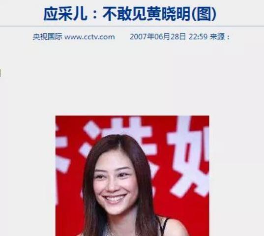 黄晓明情史,跟秦岚同居4年,与李菲儿相恋3年,最后却娶了baby