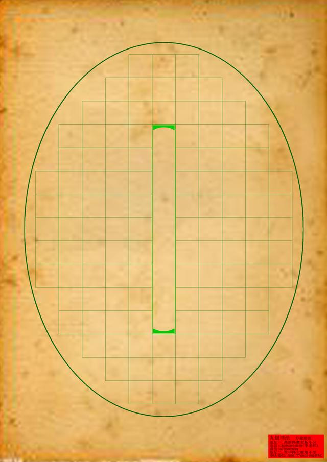 a4硬笔书法纸图片 - 京东
