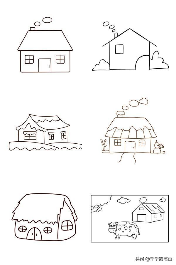 儿童绘画房子图片大全_瑞文网