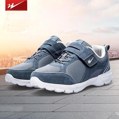 中国运动鞋十大品牌有哪些?中国运动鞋十大品牌排行榜