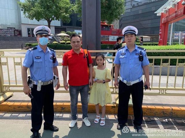 """小女孩哭诉""""找爸爸""""!西安碑林交警热心救助一走失儿童"""