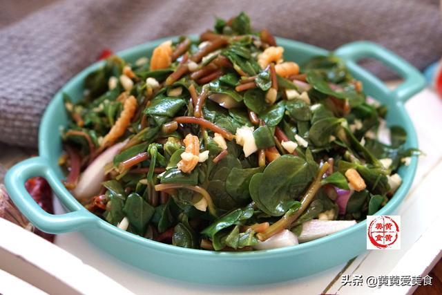 炎热的夏日,来一份清热解毒的凉拌马齿苋,纯天然绿色食品