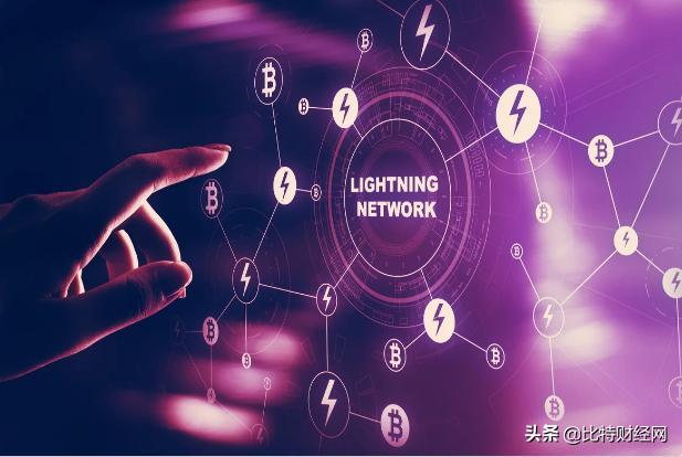 比特币可能会在闪电网络攻击中被盗?
