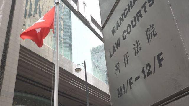香港中学生藏汽油弹被判2年8个月,法官:不能因年轻减刑