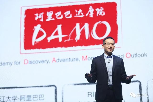 IDC最新报告:阿里语音AI登顶中国No.1