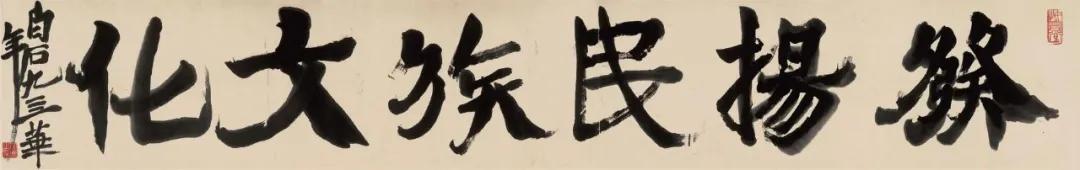 北京荣宝春拍 | 得见萍翁有因缘——齐白石《花草工虫册》