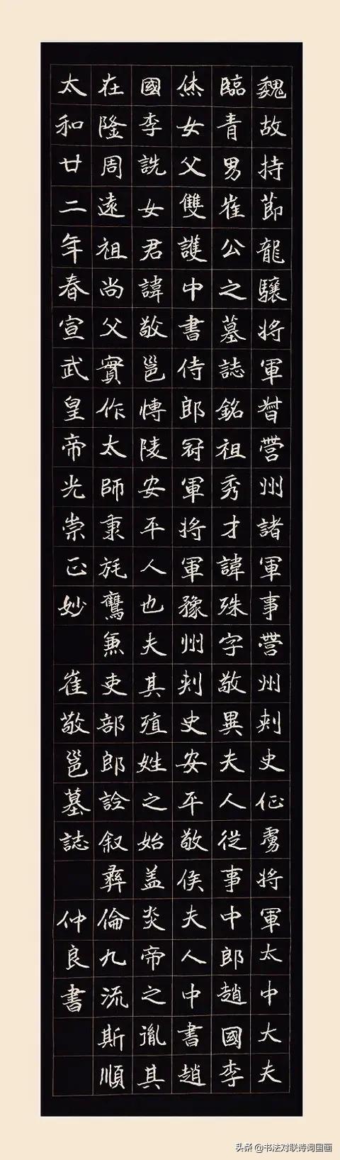 崔显仁彩虹字体