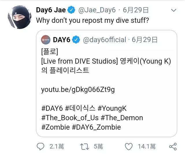 Day6成员发文揭JYP对成员区别对待?与JYP讨论后再发回应