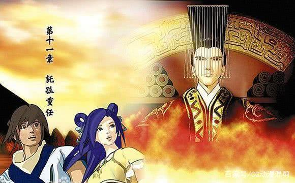秦始皇地宫建造前、他最宠的蒙毅是怎样死的、丽妃... _新浪看点