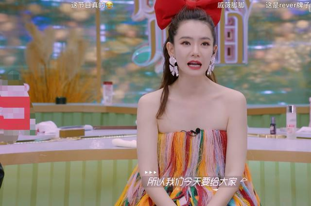 baby郑爽刘诗诗 女星气质出众的秘密就是脖子长