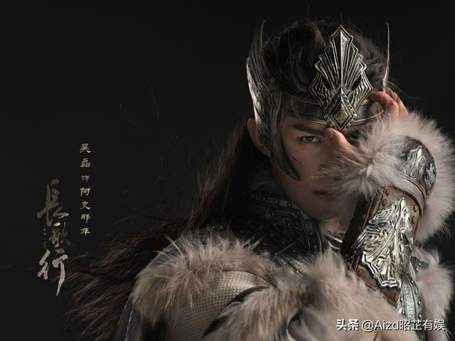电视剧《长歌行》官宣主演,迪丽热巴吴磊刘宇宁赵露思这阵容绝了