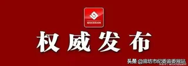 文安县左各庄镇喜迎元宵节举办系列民俗文化活动