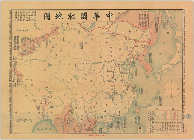 藏南地区现状