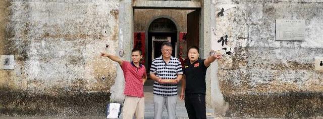 曾祥裕风水团队考察惠阳叶氏桂林新居 人丁兴旺