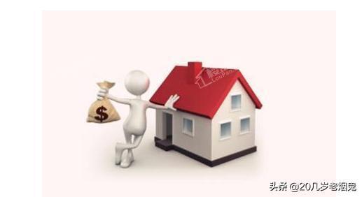新房入住交接手续具体是怎样的?