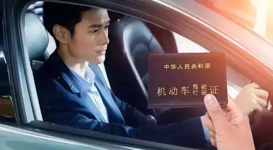 c1驾驶证能开7座车、8座车、9座车吗?老司机来告诉你