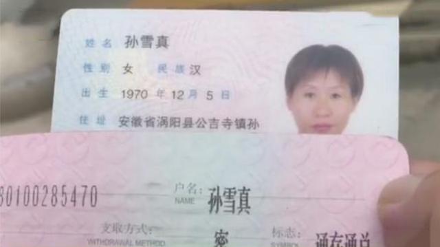 忘记存折密码后,女子拿身份证取钱遭拒,派出所开证明又遭拒