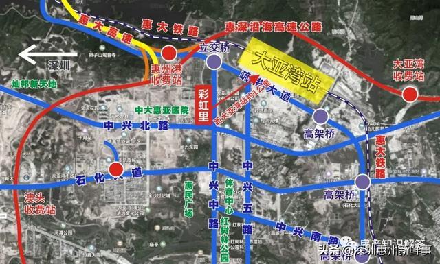 深大城际首站物业—彩虹里
