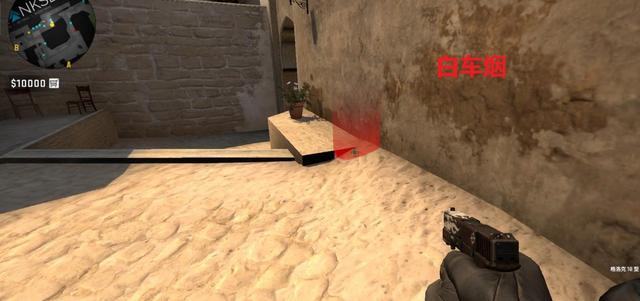 CSGO:荒漠迷城B包二楼不易攻破,来学学这三个简单点位烟雾弹
