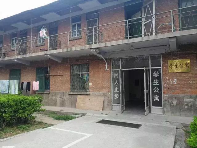 北京中医药大学宿舍