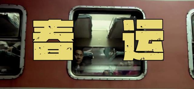 10小时火车硬座难熬吗