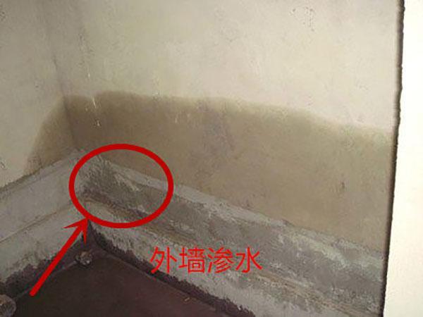 建筑外墙渗水处理方法