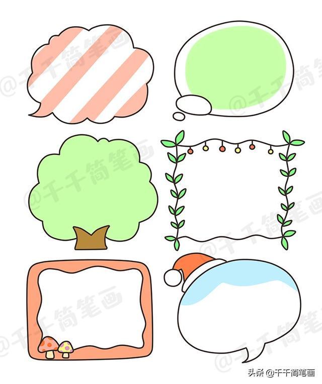 文字装饰花边图片-文字装饰花边图片素材免费下载-千库网