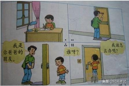 小学二年级看图写话范文大全「9篇」_闪靓童网
