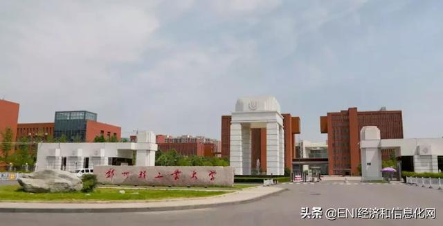 鄭州輕工業學院食堂