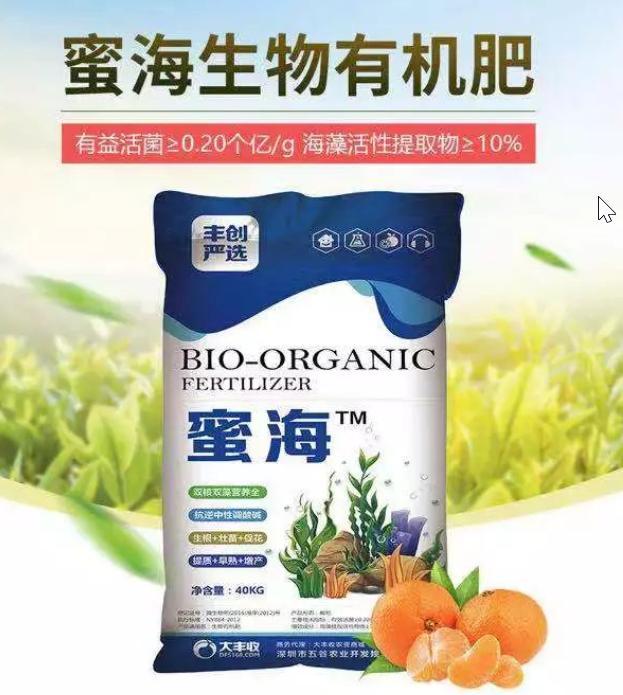 小庆和小鸿为了计算该肥田粉中硫酸铵的质量分数,... _满分网