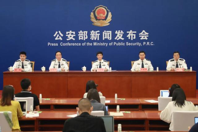 公安部发布5类高发电信网络诈骗案件防骗指南!